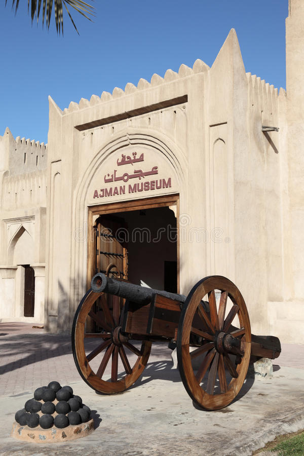 Museum von Ajman stockbilder