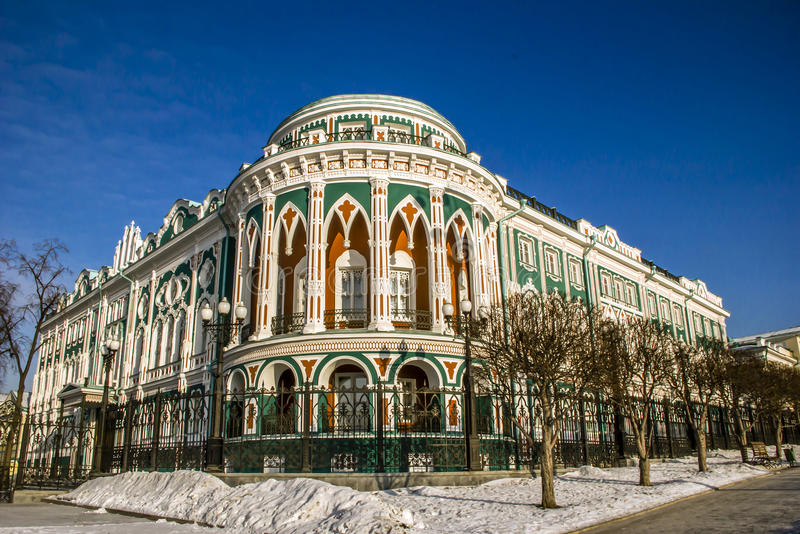 Museum in Yekaterinburg stock foto