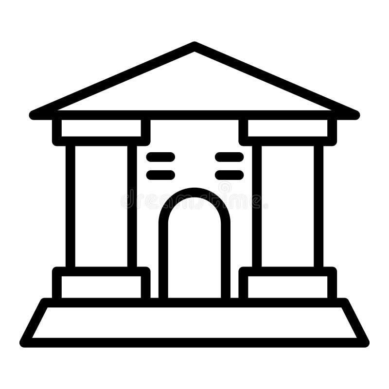 Museumbyggnadssymbol, ?versiktsstil vektor illustrationer
