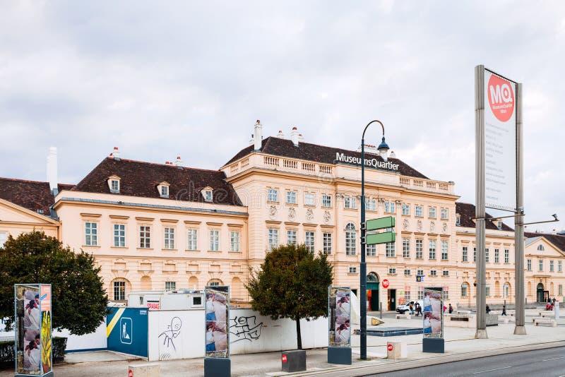 Museumsquartier在维也纳市,奥地利 免版税库存图片