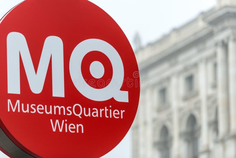 Museumsquartier签到维也纳,奥地利,欧洲 免版税库存照片