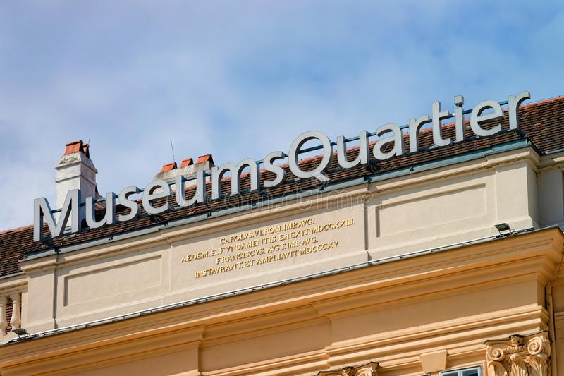 MuseumsQuartier name plate with letters sign in vienna stock photo