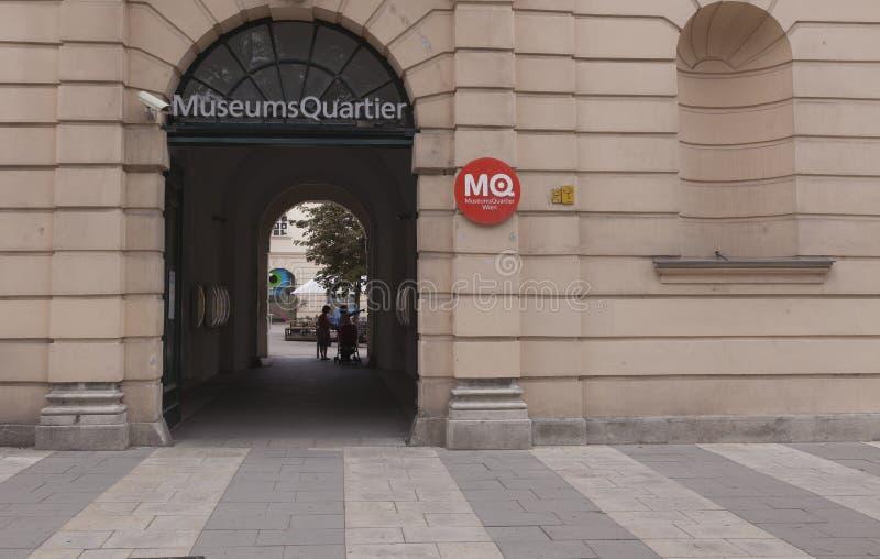 Museumsquartier Wenen royalty-vrije stock afbeelding