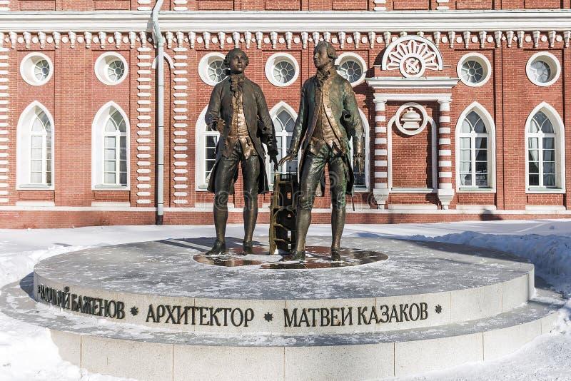 MuseumTsaritsyno moscow inscrição no arquiteto Vasily do russo imagens de stock royalty free