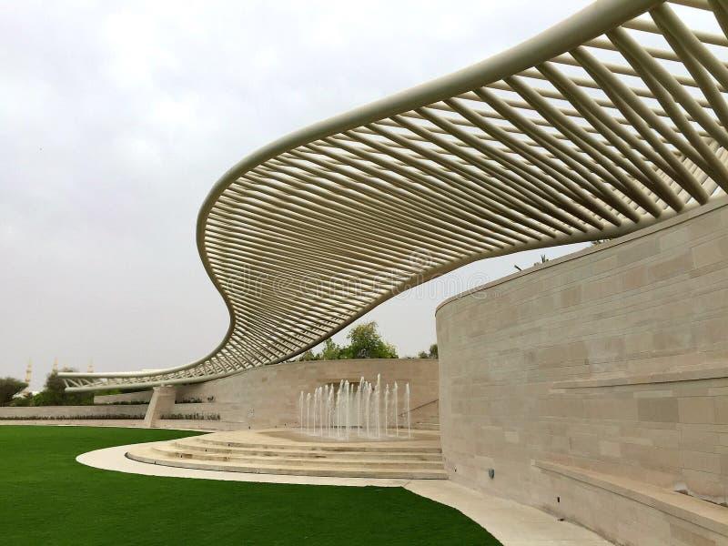 Mushrif Central Park, Abu Dhabi, UAE stock photo