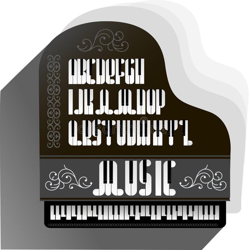 Musical alphabet vector illustration