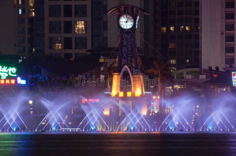 Download Musical Fountain At Night In China Editorial Image - Image: 29070090