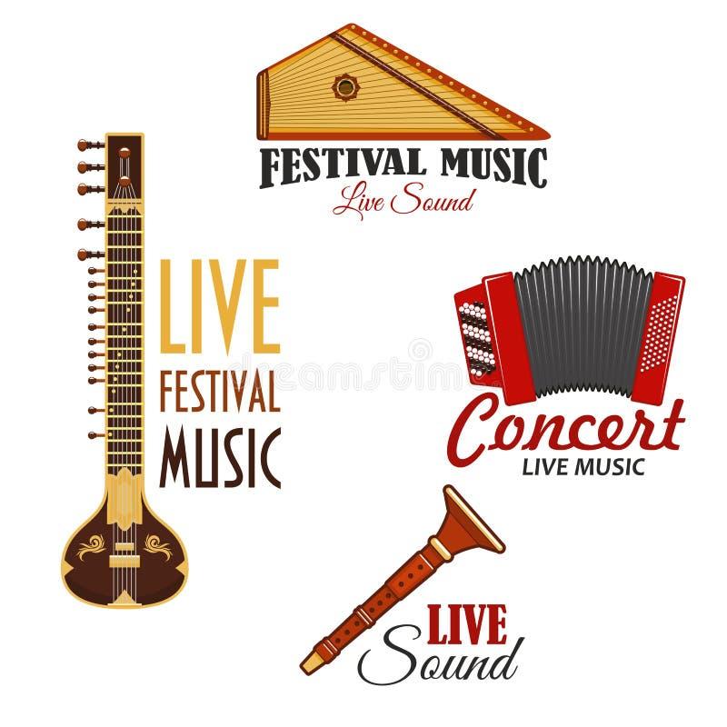 Musikinstrumentvektorsymboler för musikkonsert vektor illustrationer