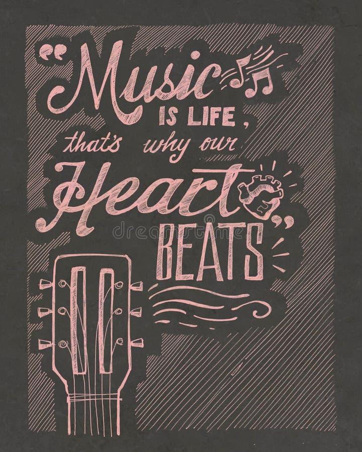 Musique et vie illustration de vecteur