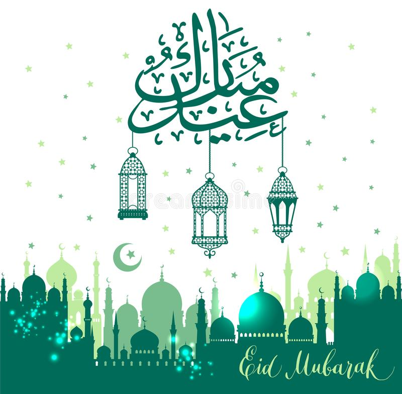 Muslim abstract greeting banners. Islamic vector illustration at sunset. Calligraphic arabian Eid Mubarak in translation royalty free illustration