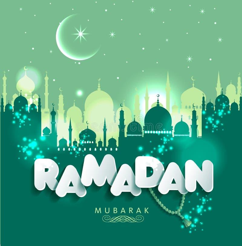 Muslim abstract greeting banners. Islamic vector illustration at sunset. Ramadan Kareem in translation Congratulations royalty free illustration