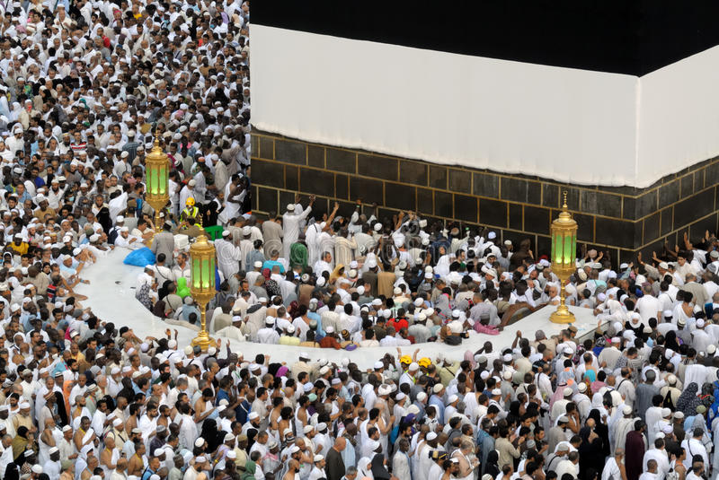 Muslim believers at hicr ismail next to Kaaba in Mecca royalty free stock image