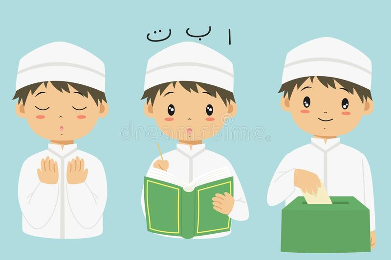 Muslim Boy Cartoon Vector Collection. Muslim kids cartoon vector set. Muslim boy praying, reading Quran, and giving sadaqah or charity royalty free illustration