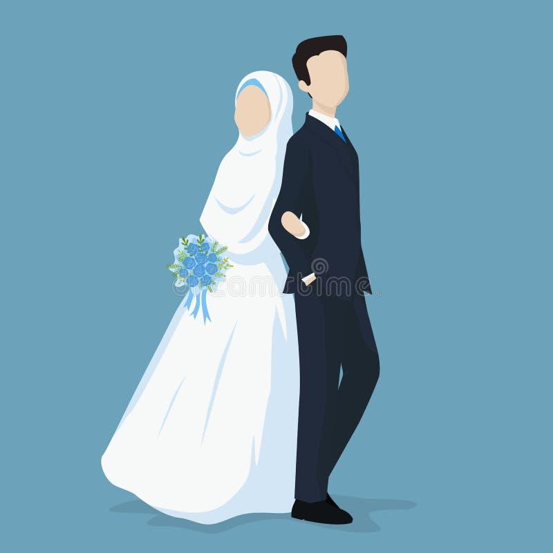 Muslim Wedding Stock Illustrations 7 304 Muslim Wedding Stock Illustrations Vectors Clipart Dreamstime