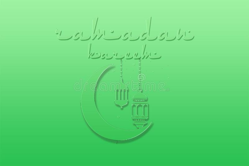 Elegant Colorful Text Design Of Eid Al Fitr Mubarak  Stock