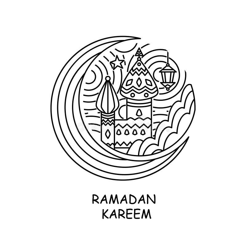 Muslim för islam för religion för illustration för Ramadanklottervektor islamiska stock illustrationer