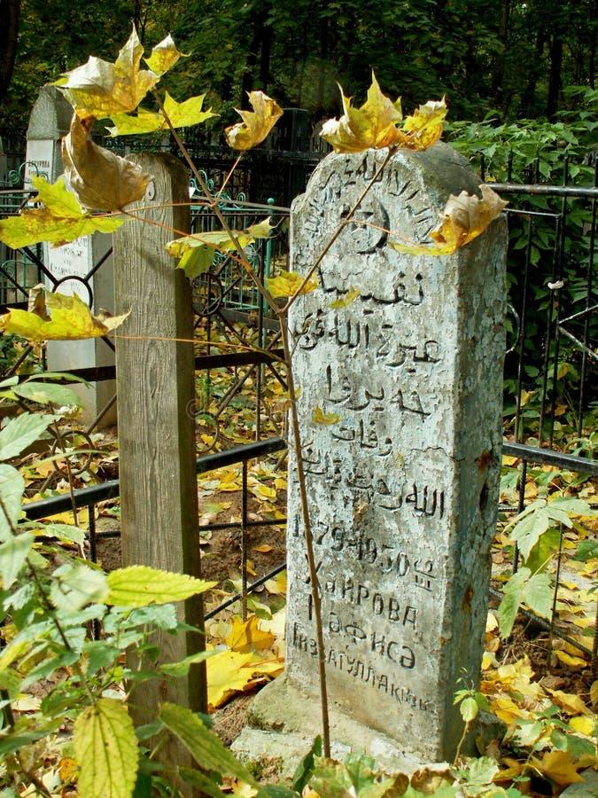 Muslim graves stock photography