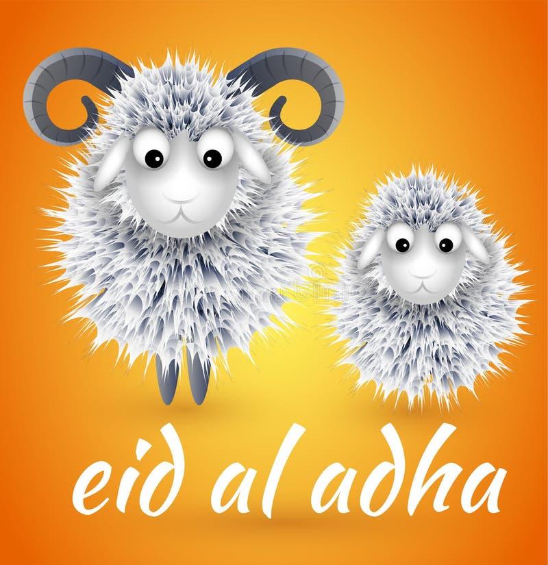 Muslim holiday Eid al-Adha royalty free illustration