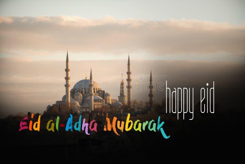 Muslim holiday festival  Happy Eid al-Adha mubarak wording. Muslim holiday festival of sacrifice, Happy Eid al-Adha mubarak wording royalty free stock photo