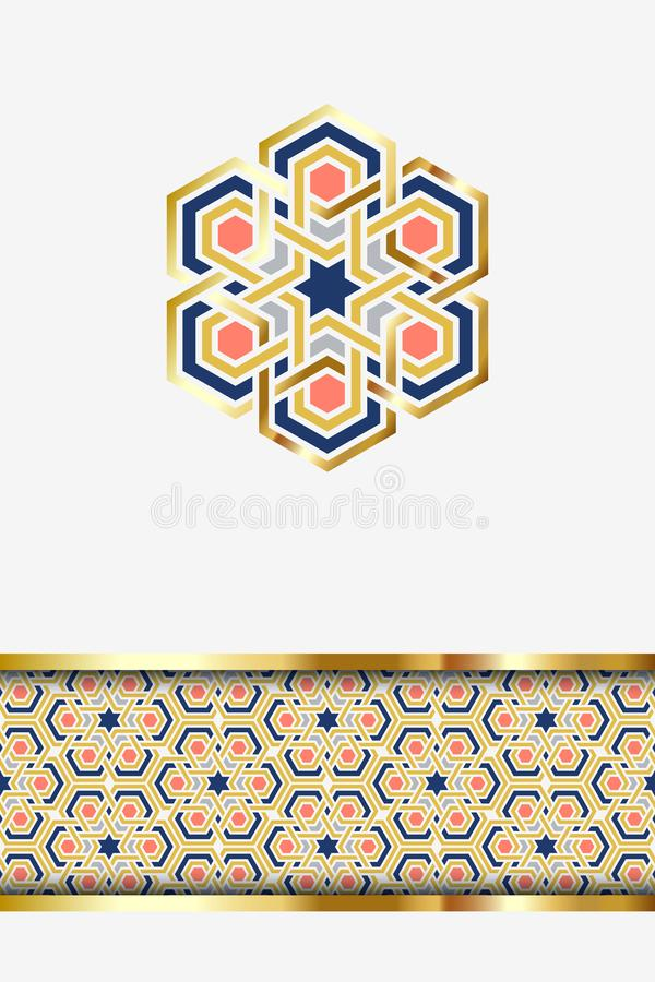 Muslim holiday greeting card template. Traditional arabic islam geometric decorative design element and pattern border vector illustration