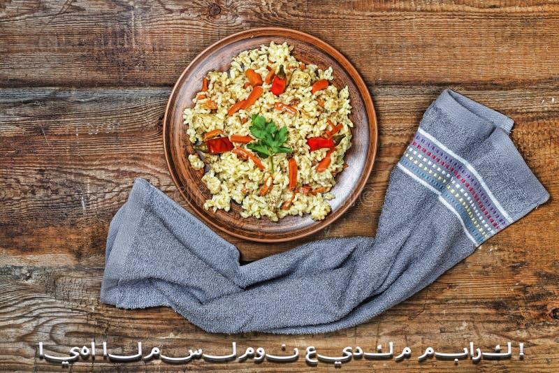 Most Inspiring Cuisine Eid Al-Fitr Feast - muslim-holiday-uraza-bairam-eid-al-fitr-p-muslim-holiday-uraza-bairam-eid-al-fitr-traditional-festive-dish-pilaf-mutton-111545789  Graphic_369344 .jpg