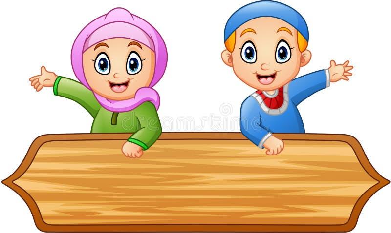Muslim kids cartoon with wooden sign vector illustration