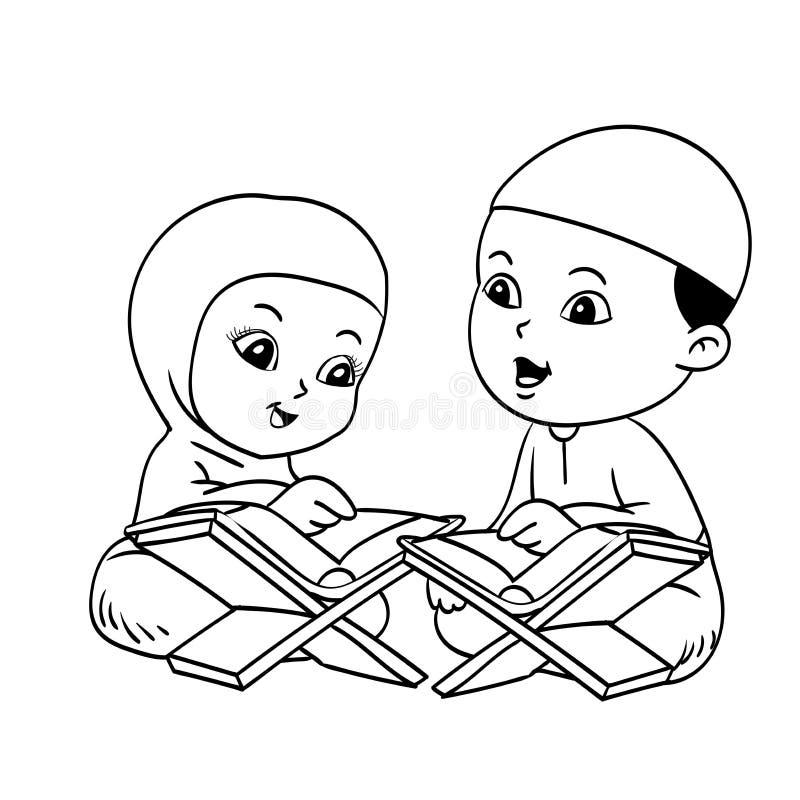 Muslim Kids Learnig Quran Hand drawn Illustration royalty free illustration