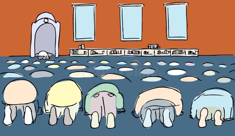Download Muslim Men Praying stock vector. Illustration of islamic - 24797106