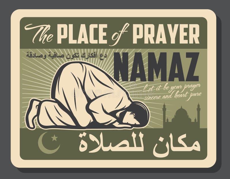 Muslim religious namaz prayer place retro poster vector illustration