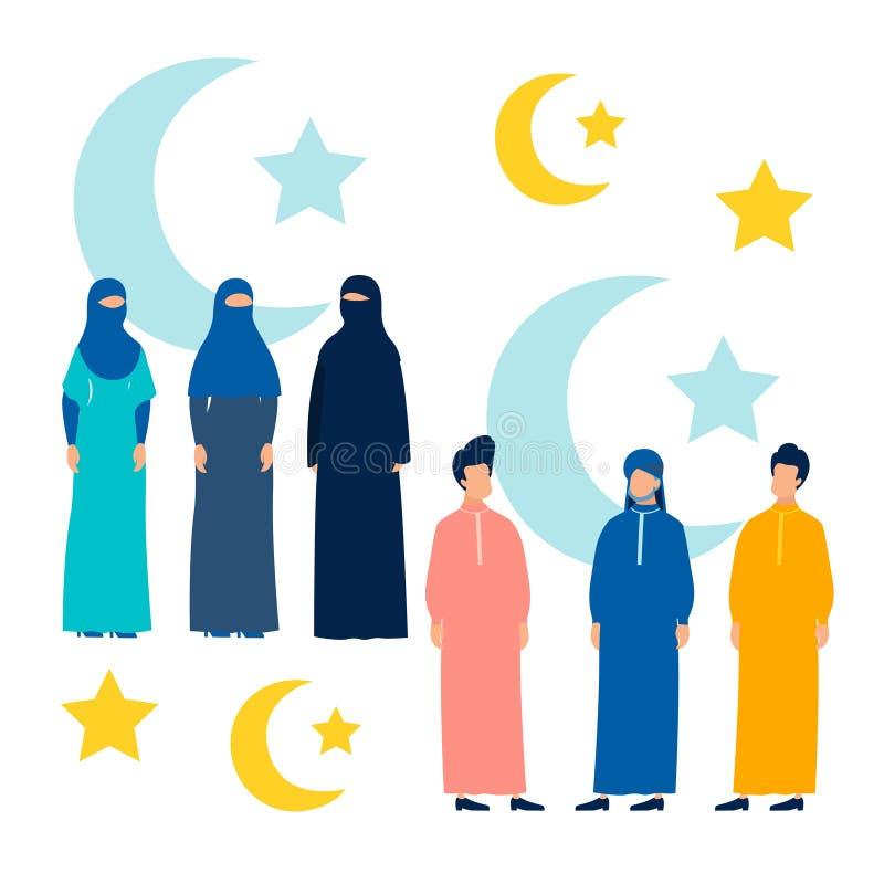 Muslim people, fashion. In minimalist style. Cartoon flat Vector royalty free illustration