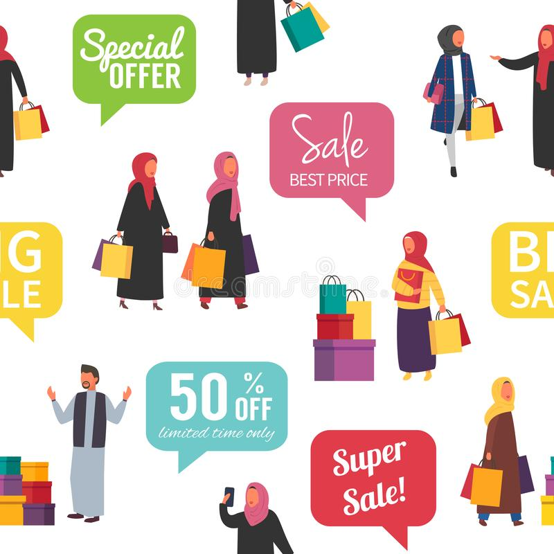 Muslim shopping people with bags. Seamless Vector illustration royalty free illustration