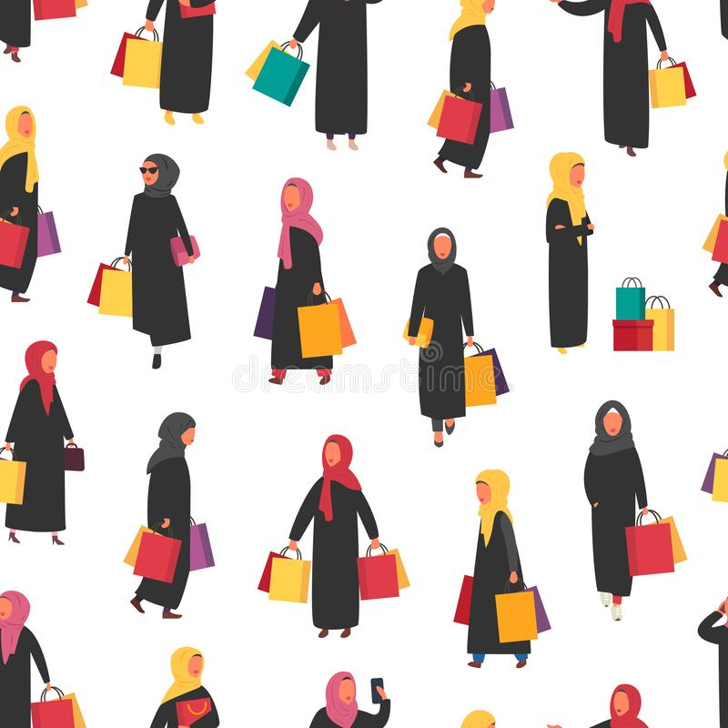 Muslim shopping people with bags. Seamless Vector illustration. Muslim shopping women in hijab and abaya with bags. Saudi clothing fashion characters. Seamless royalty free illustration