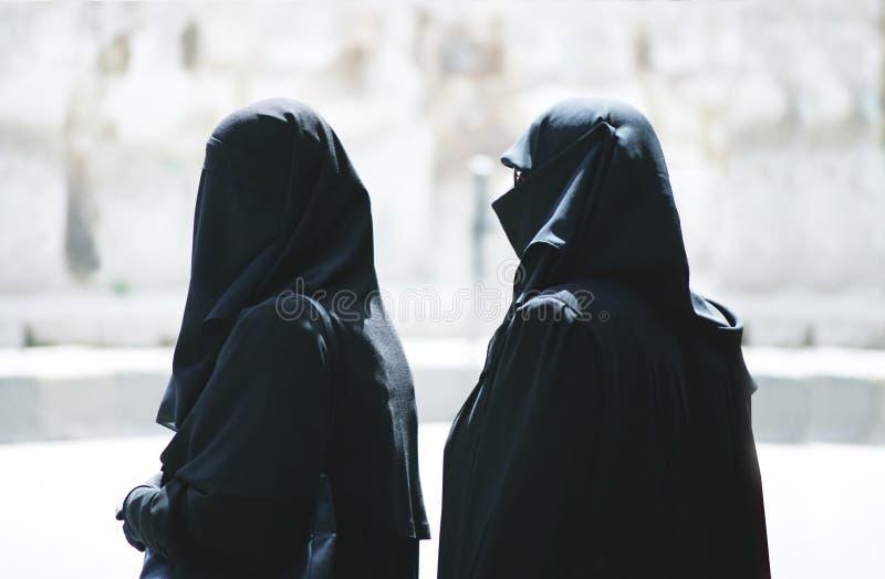 Muslim women. On the street of Aleppo
