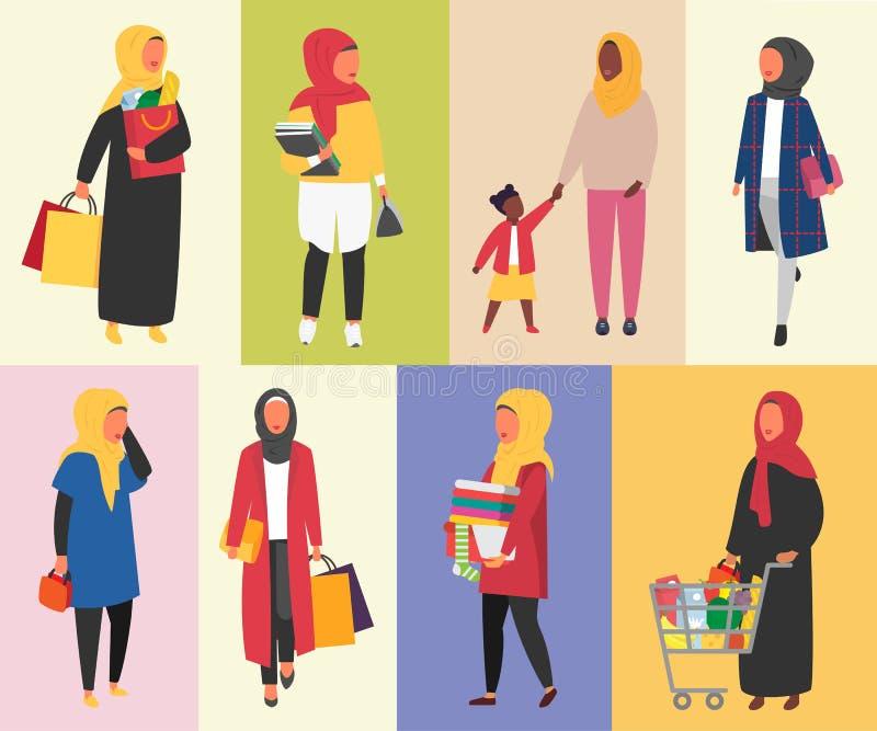 Hijab Muslim Women daily routine vector illustration. Muslim women in daily life routine. Hijab woman lifestyle. Vector illustration stock illustration