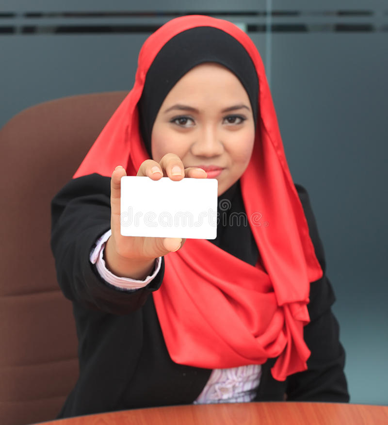 Muslimah企业概念 库存图片
