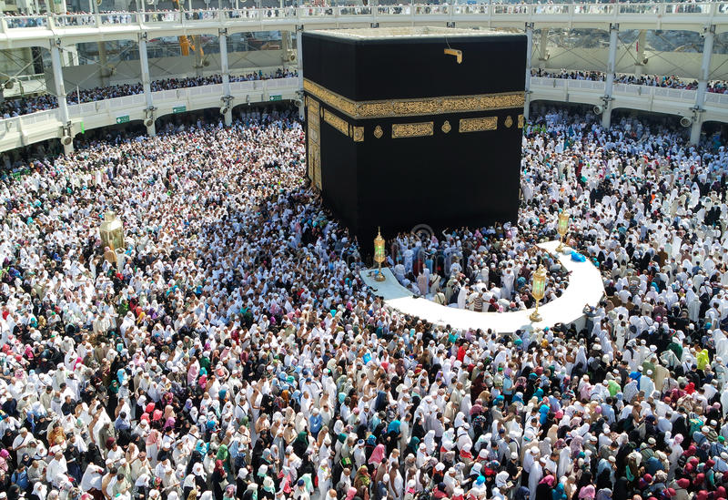 Muslims gathered in Mecca of the world`s different countries. royalty free stock photo