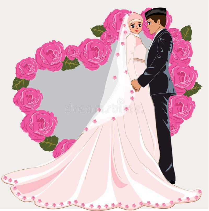 Muslimsk brölloptecknad film stock illustrationer