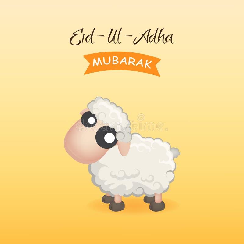Muslimsk för Eid-Ul-Adha Mubarak för gemenskapfestival design för kort för hälsning berömmar stock illustrationer