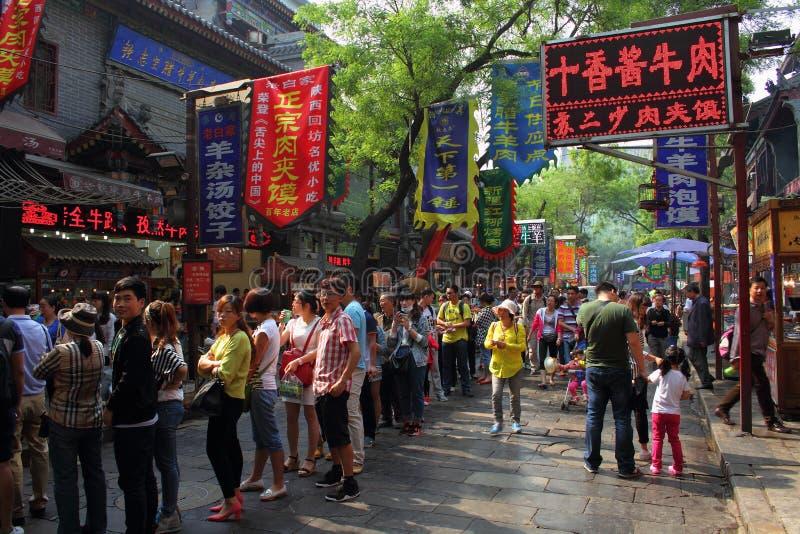 Muslimsk ` för fjärdedel XI en Kina