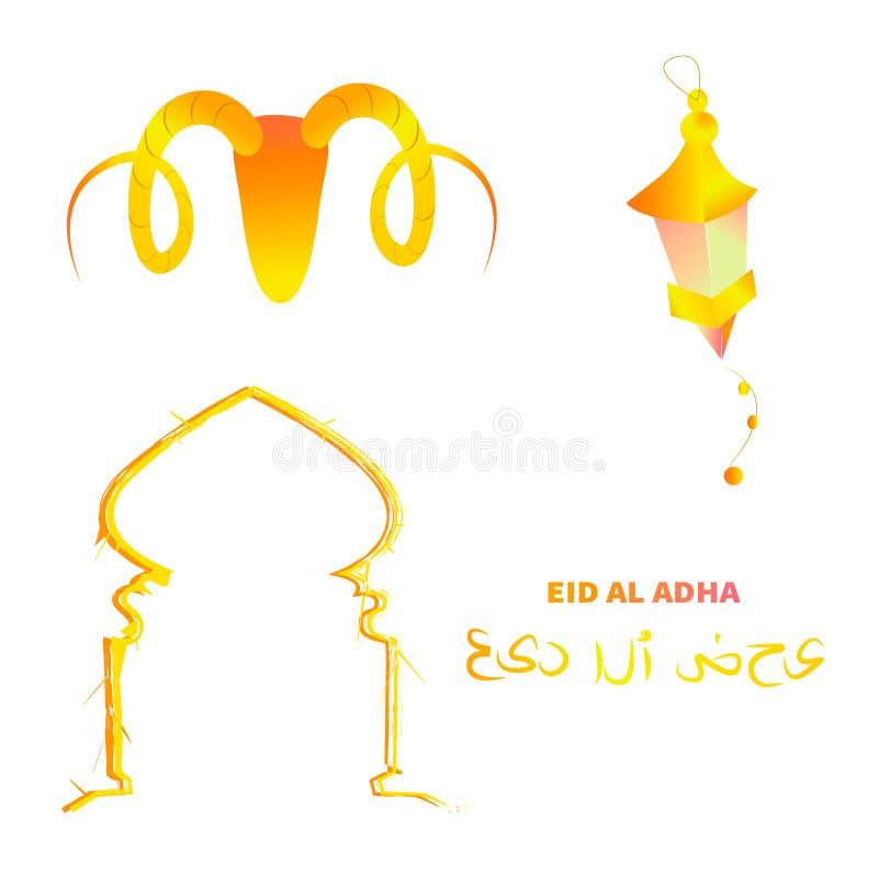 Muslimsk ferie Eid Al-Adha ställ in av guld- symboler för ferien Kurban Bayram royaltyfri illustrationer