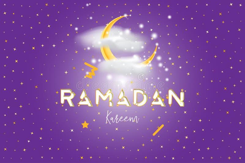 Muslimsk festm?ltid av den heliga m?naden av Ramadan Kareem E plant vektor illustrationer