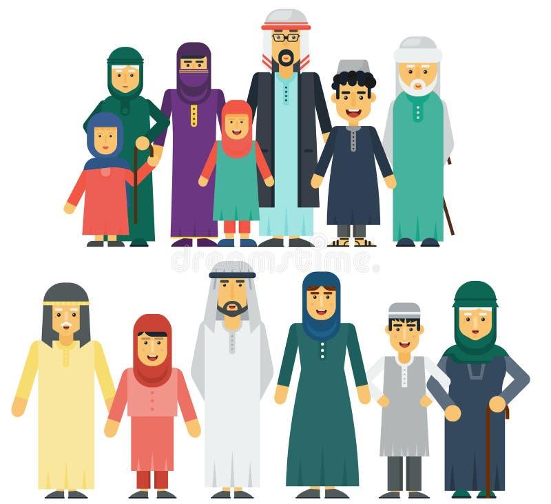Muslimsk folkfader, moder, farmor, farfar, son och dotter som tillsammans står Traditionella islamiska muslim stock illustrationer