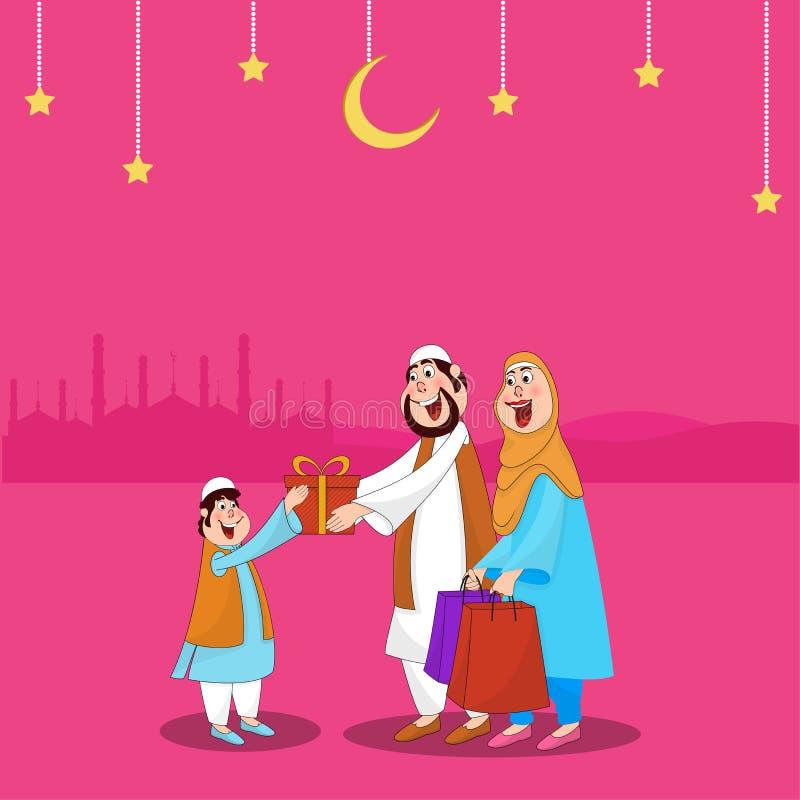 Muslimsk framlagd gåvaask till varandra på tillfället av Ramadan Mubarak beröm royaltyfri illustrationer