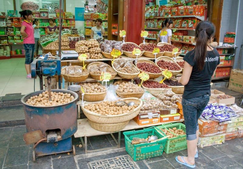 Muslimsk gata i Xian Det huvudsakliga matgataområdet är bekant som den Huimin gatan eller muslimsk fjärdedel fotografering för bildbyråer
