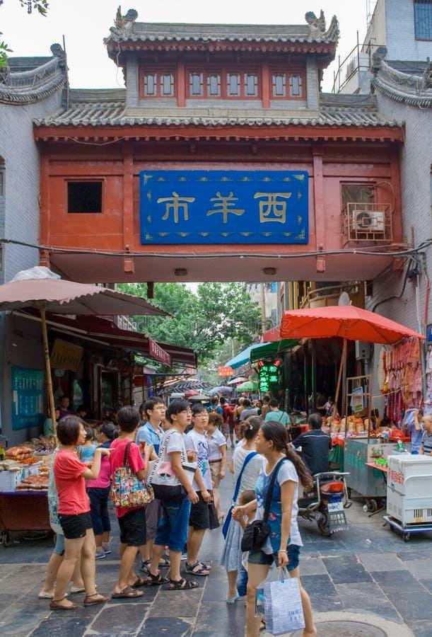 Muslimsk gata i Xian Det huvudsakliga matgataområdet är bekant som den Huimin gatan eller muslimsk fjärdedel arkivfoton
