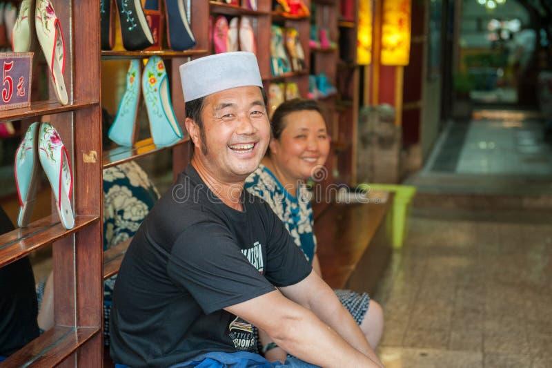 Muslimsk gata i Xian, Kina arkivbilder