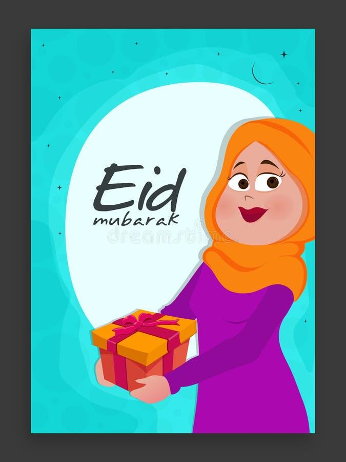 Muslimsk kvinna med gåvan för Eid beröm royaltyfri illustrationer