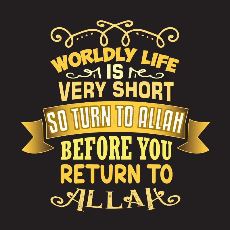 Muslimskt citationstecken och säga som är bra för garneringdesign stock illustrationer