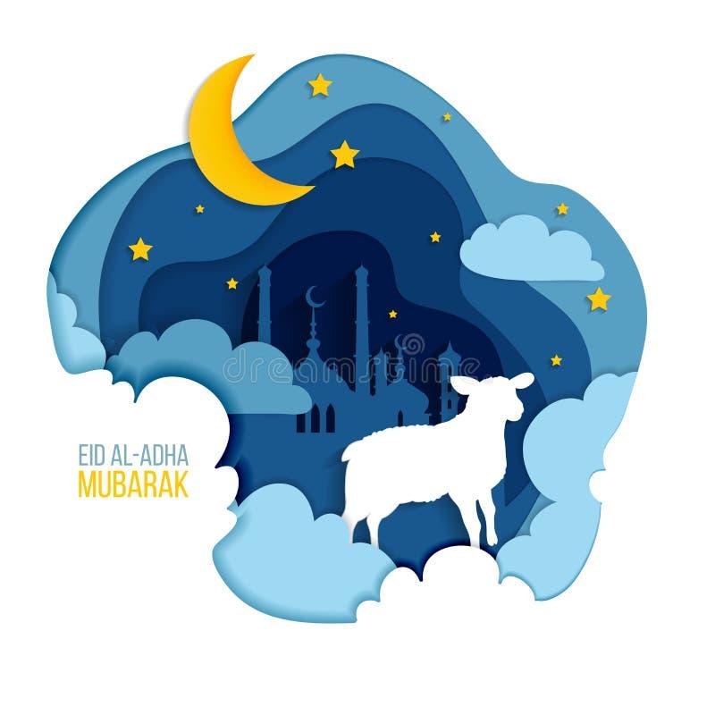 Muslimskt feriehälsningkort Eid al-Adha Mubarak vektor illustrationer