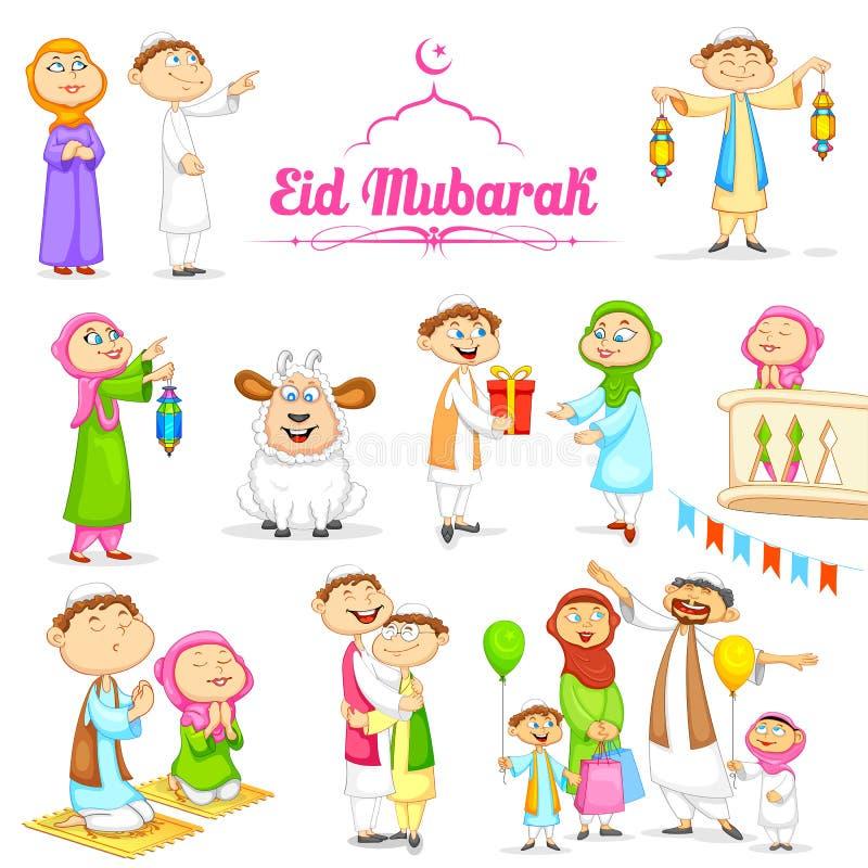 Muslimskt folk som firar Eid royaltyfri illustrationer